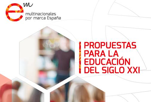 """""""Propuestas para la educación del siglo XXI"""""""