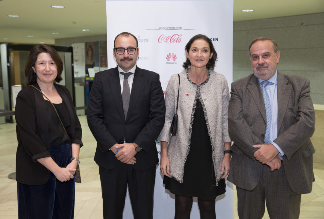 Multinacionales por marca España celebra su quinto aniversario con una cena conmemorativa en el Museo del Prado