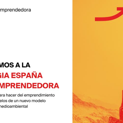 Multinacionales por marca España se suma a la 'Estrategia España Nación Emprendedora'